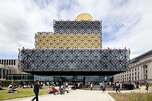 Francine Houben - Image: Library of Birmingham 01