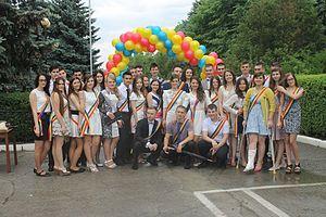 Liceul Alexandru cel Bun Tighina 13