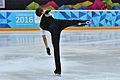 Lillehammer 2016 - Figure Skating Men Short Program - Deniss Vasiljevs 7.jpg