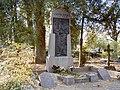 Limbaži, Baumaņu Kārļa kapa piemineklis. 2000-10-07 - panoramio.jpg
