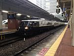 "Limited Express ""Aso Boy!"" stopping at Hakata Station.jpg"