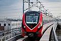 Line 1, Changzhou Metro.jpg