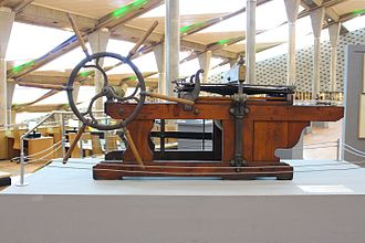 Lithography - Lithography machine in Bibliotheca Alexandrina