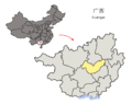 Location of Laibin Prefecture within Guangxi (China).png
