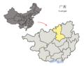 Location of Liuzhou Prefecture within Guangxi (China).png