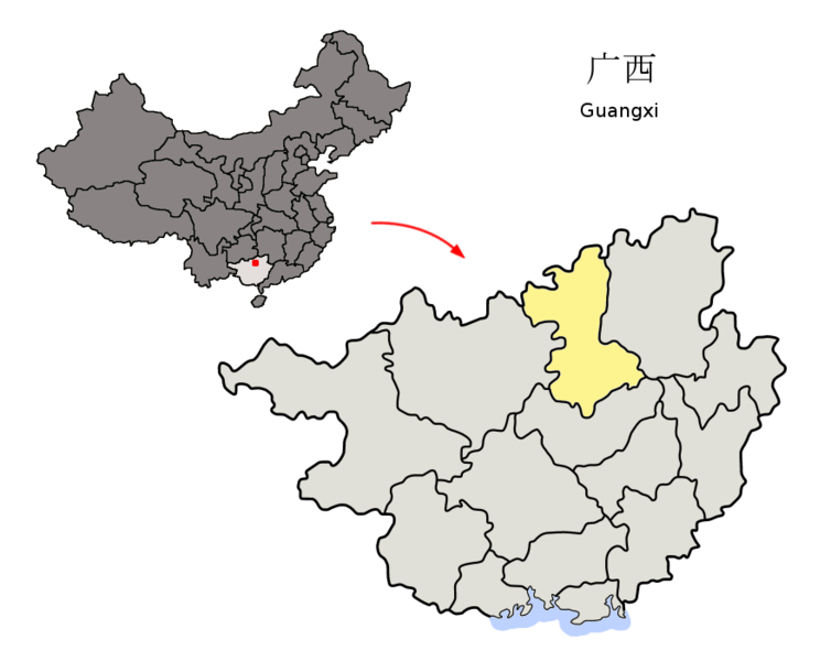 Fichier:Location of Liuzhou Prefecture within Guangxi (China).png