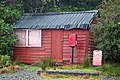 Lochbuie Post Office, Mull, Scotland, Sept. 2010 - Flickr - PhillipC.jpg