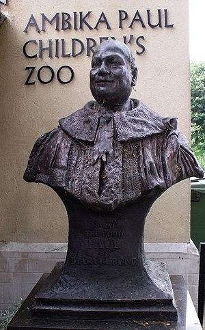 Swraj Paul, Baron Paul - Bust in London Zoo