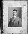 Lu Xun2.jpg