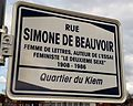 Luxembourg, rue Simone de Beauvoir - nom de rue.jpg