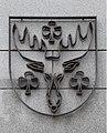 Mäntsälän kunnantalon seinässä oleva kunnan vaakuna.jpg