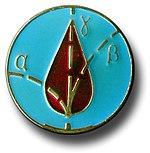 Détail d'une des médaille remise aux liquidateurs: le symbole représente une goutte de sang traversée par les rayonnements alpha, bêta et gamma.
