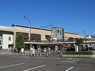Miyoshigaoka Station Railway station in Miyoshi, Aichi Prefecture, Japan