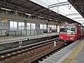 MT-Sakurai-station-platform.jpg