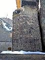 MUGHNI Saint Gevorg Monastery (khatchkars) 14.jpg