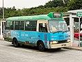 MY8108 Hong Kong Island 22S 23-04-2020.jpg