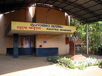 Kannur - Gandhi Memorial