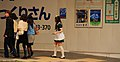 Maid is ubiquitous in Akihabara 1.jpg