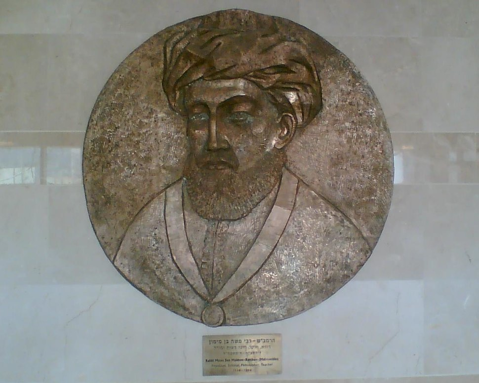 Maimonides, at Rambam Medical Center