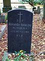 Major Aleksander Konieczny (x).jpg