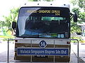 Malacca Singapore Express.jpg