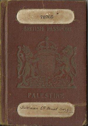 Mandatory Palestine passport - The front cover of a Mandatory Palestine passport.