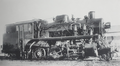 Mantetsu dabuni462 (1934).png