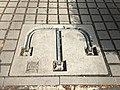 Manual car park lock.jpg