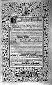 Manuscript belonging to one of F. Nightingale's nuns Wellcome L0012355.jpg