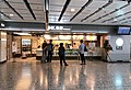 MaoMao Eat by Tsui Wah at HK West Kowloon Station (20180926102403).jpg