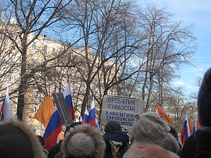 March in memory of Boris Nemtsov in Moscow (2017-02-26) 35.jpg