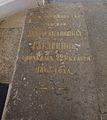 Maria Ivanovna Gagarina's grave in Blagoveschenskaya church 01 by shakko.JPG