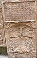 Mariazellerkapelle (Petersfriedhof Salzburg) SW wall - Monument 16 - image 2.jpg