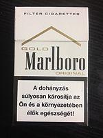 都市 伝説 マルボロ