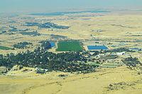 Mashabei Sadeh Aerial View.jpg