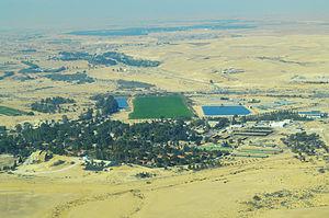 Mashabei Sadeh - Image: Mashabei Sadeh Aerial View