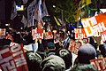 Mass protest in Cheonggye Plaza 05.jpg