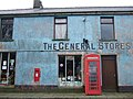 Mathry General Stores - geograph.org.uk - 305401.jpg