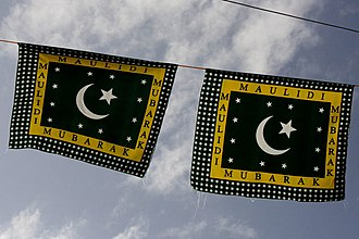 Mawlid - A banner with Maulid greetings in Dar es Salaam, Tanzania.