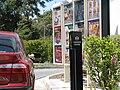 McDonalds drive thru Charnwood Australia.jpg