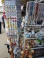 Medjugorje Shop (5821328670).jpg