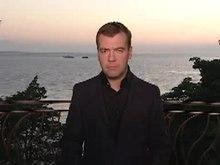 Dosiero: Medvedev-adreso al Yushchenko.ogv