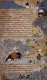Meister des Razm-Nâma-Manuskripts 001