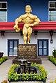 Melaka Malaysia Boon-Leong-International-Gym-01.jpg