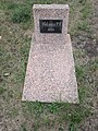 Memorial Cemetery Individual grave (3).jpg
