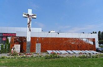 Wola Massacre Memorial on Górczewska Street - The memorial site at 32 Górczewska Street