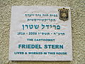 Memorial plaque to Friedel Stern in Tel Aviv.JPG