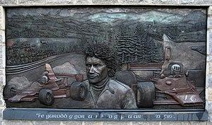 Tom Pryce - Memorial