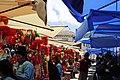Mercado de Copacabana 1.jpg