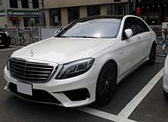 Mercedes-Benz S63 AMG 4MATIC long (V222) front.JPG